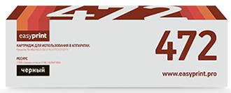 Фото - Тонер-картридж EasyPrint LP-472 для Panasonic KX-MB2110RU/2117RU/2130RU/2137RU/2170RU/2177RU (2000 стр.) тонер картридж easyprint kx fat411a для panasonic kx mb1900ru 2000ru 2051ru 2000стр