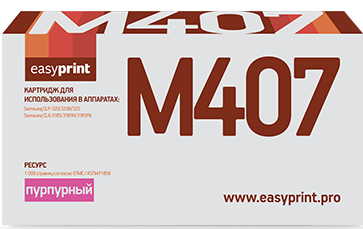 Фото - Картридж EasyPrint LS-M407 для Samsung CLP-320/320N/325/CLX-3185/3185N/3185FN (1000 стр.) пурпурный, с чипом картридж easyprint ls m407 для samsung clp 320 320n 325 clx 3185 3185n 3185fn 1000 стр пурпурный с чипом