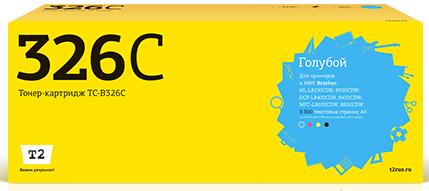 Фото - TC-B326C Картридж T2 для Brother HL-L8250CDN/8350CDW/DCP-L8400CDN/8450CDW/MFC-L8650CDW/8850CDW (3500 стр.) голубой картридж brother tn321y для brother hl l8250cdn mfc l8650cdw желтый