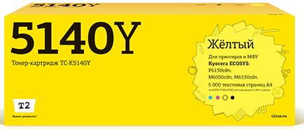 Фото - TC-K5140Y Тонер-картридж T2 для Kyocera ECOSYS M6030cdn/M6530cdn/P6130cdn (5000 стр.) желтый, с чипом t2 tk 1160 тонер картридж tc k1160 для kyocera p2040dn p2040dw 7200 стр с чипом