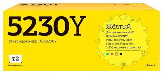 Фото - TC-K5230Y Тонер-картридж T2 для Kyocera ECOSYS M5521cdn/M5521cdw/P5021cdn/P5021cdw (2200 стр.) желтый, с чипом t2 tk 1160 тонер картридж tc k1160 для kyocera p2040dn p2040dw 7200 стр с чипом
