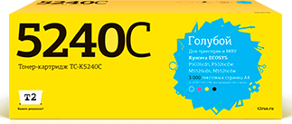 Фото - TC-K5240C Тонер-картридж T2 для Kyocera ECOSYS Р5026cdn/Р5026cdw/M5526cdn/M5526cdw (3000 стр.) голубой, с чипом t2 tk 1160 тонер картридж tc k1160 для kyocera p2040dn p2040dw 7200 стр с чипом