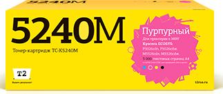 Фото - TC-K5240M Тонер-картридж T2 для Kyocera ECOSYS Р5026cdn/Р5026cdw/M5526cdn/M5526cdw (3000 стр.) пурпурный, с чипом t2 tk 1160 тонер картридж tc k1160 для kyocera p2040dn p2040dw 7200 стр с чипом