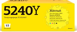 Фото - TC-K5240Y Тонер-картридж T2 для Kyocera ECOSYS Р5026cdn/Р5026cdw/M5526cdn/M5526cdw (3000 стр.) желтый, с чипом t2 tk 1160 тонер картридж tc k1160 для kyocera p2040dn p2040dw 7200 стр с чипом