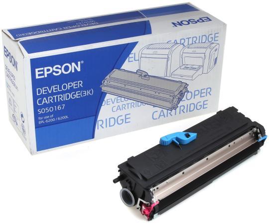 Фото - TC-E0166R Картридж T1 для Epson EPL 6200 (6000 стр.) с чипом картридж t2 tc x6000m для phaser 6000 6010 wc6015 1000 стр пурпурный с чипом