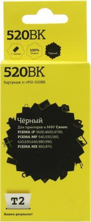 Фото - Картридж EasyPrint IC-PGI520BK для Canon PIXMA iP3600/4600/4700/MP540/620/980/MX860/870, черный, с чипом картридж canon pgi 520bk 2932b012 x2 для canon pixma ip3600 4600 mp540 620 черный