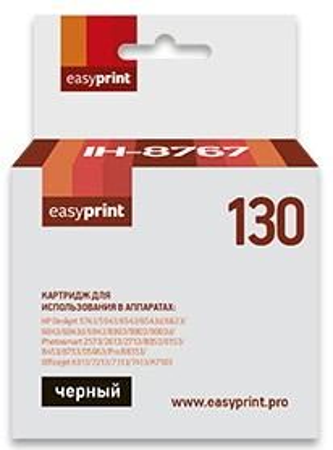 Фото - Картридж EasyPrint IH-8767 №130 для HP Deskjet 5743/5943/6543/6843/6943/6983/9803/Photosmart 2613/2713/8053/8153/8453/8753/D5063/Pro B8353/Officejet 6313/7213/7313/7413/K7103, черный картридж superfine c8767h 130 для hp dj5743 6843 officejet7413 photosmart2713 8453 черный