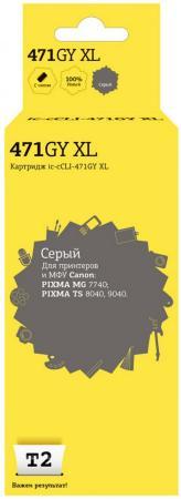 Фото - IC-CCLI-471GY XL Картридж T2 для Canon PIXMA MG7740/TS8040/9040, серый, с чипом картридж t2 ic ccli 36c для canon pixma ip100 цветной