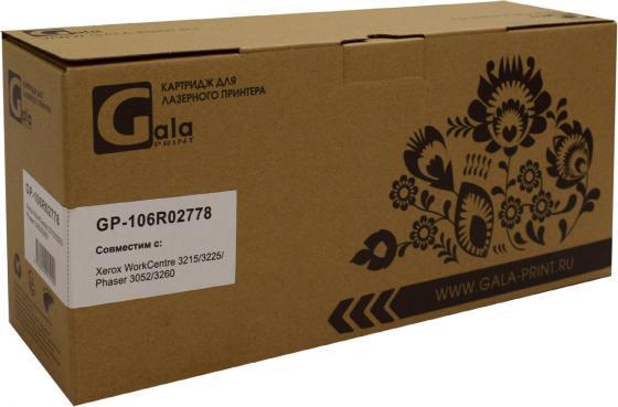 Фото - Картридж GP-106R02778 для принтеров Xerox Phaser 3052/3260/WorkCentre 3215/3225 3000 копий GalaPrint картридж лазерный galaprint gp tn 2275