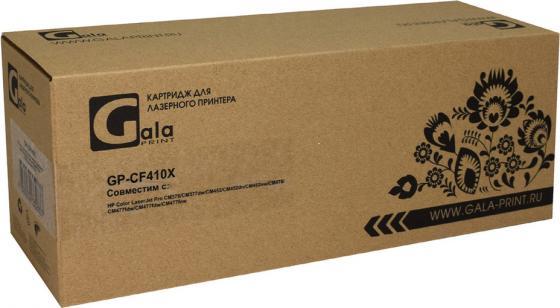 Фото - Картридж GP-CE410X (№305X) для принтеров HP Color LaserJet Pro M351/M451dn/M451dw/M451nw/MFP/M475dw/M475DN Black 4000 копий GalaPrint картридж лазерный galaprint gp tn 2275