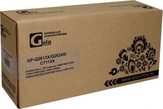 Фото - Картридж GP-Q2613X/Q2624X/C7115X для принтеров HP LJ 1000/1005/1200/1300/1150/1150n/1300/1300n/1300xi/3300/3310/3320/3330/3380 Canon LBP-1210 4000 копий GalaPrint картридж t2 tc h15xu аналог c7115x q2613x q2624x canon ep 25x для hp lj 1000 1150 1200 1300 canon lbp1210 3500 стр с чипом