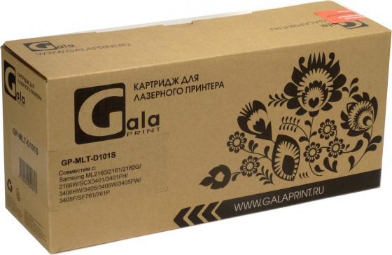 Фото - Картридж GP-MLT-D101S для принтеров Samsung ML 2161/2156/2160W/2167/2168W SCX3400/3405/3407/3400F/3400FW/3405W/F760P/760 1500 копий GalaPrint картридж лазерный galaprint gp tn 2275