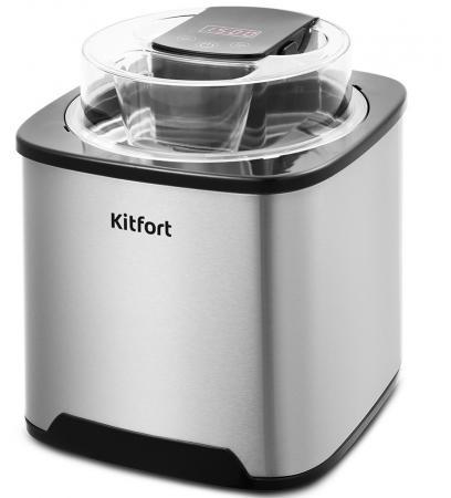 Мороженица Kitfort КТ-1809 12Вт 2000мл. серебристый/черный