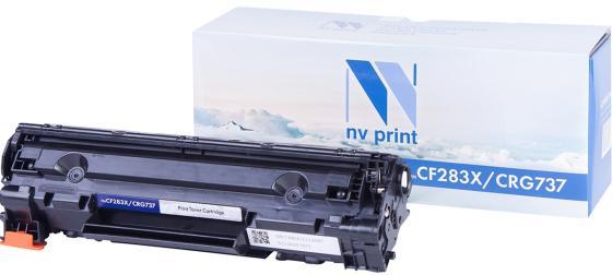 Фото - Картридж NV-Print CF283X для HP Canon LaserJet Pro M201dw LaserJet Pro M201n LaserJet Pro M225dw LaserJet Pro M225rdn i-SENSYS MF211 i-SENSYS MF212 i-SENSYS MF216 i-SENSYS MF217 i-SENSYS MF226 i-SENSYS MF229 2200стр Черный картридж nv print cf283x для hp canon laserjet pro m201dw laserjet pro m201n laserjet pro m225dw laserjet pro m225rdn i sensys mf211 i sensys mf212 i sensys mf216 i sensys mf217 i sensys mf226 i sensys mf229 2200стр черный