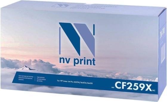 Фото - Картридж NV-Print NV-CF259X для HP LaserJet Pro M304 LaserJet Pro M404 LaserJet Pro M428 10000стр Черный картридж nv print cz192a для hp laserjet pro m435nw черный 12000стр