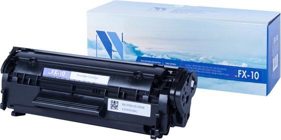 Фото - Картридж NV-Print NV-FX10 для Canon i-SENSYS FAX-L100 i-SENSYS FAX-L120 i-SENSYS FAX-L140 i-SENSYS FAX-L160 i-SENSYS FAX-L95 i-SENSYS MF4018 i-SENSYS MF4120 i-SENSYS MF4140 i-SENSYS MF4150 i-SENSYS MF4270 i-SENSYS MF4320d i-SENSYS MF4330d 2000стр Черный картридж nv print nv 046h yellow для canon i sensys lbp653cdw lbp654cx mf732cdw mf734cdw mf735cx 5000k