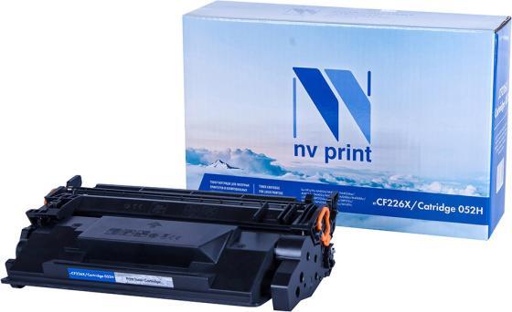 Фото - Картридж NV-Print NV-CF226X для HP LaserJet Pro m402d LaserJet Pro m402dn LaserJet Pro M402dne LaserJet Pro M402dw LaserJet Pro M402n LaserJet Pro M426dw LaserJet Pro M426fdn LaserJet Pro M426fdw i-SENSYS LBP212dw i-SENSYS LBP214dw i-SENSYS LBP215x i-SENSYS MF421dw i-SENSYS MF426dw 9200стр Черный картридж t2 tc h26a для hp laserjet pro m402d laserjet pro m402n laserjet pro m402dn laserjet pro m426dw laserjet pro m426fdn laserjet pro m426fdw 3100стр черный