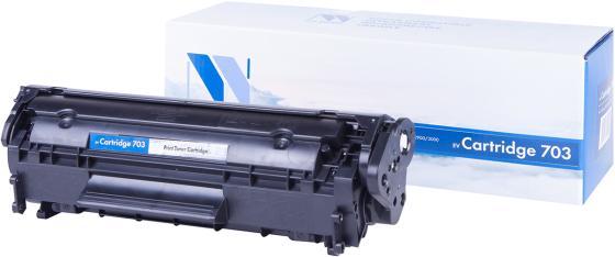 Фото - Картридж NV-Print NV-703 для Canon i-SENSYS LBP2900 i-SENSYS LBP2900B i-SENSYS LBP3000 2000стр Черный картридж canon 703 для lbp2900 lbp3000 2000стр