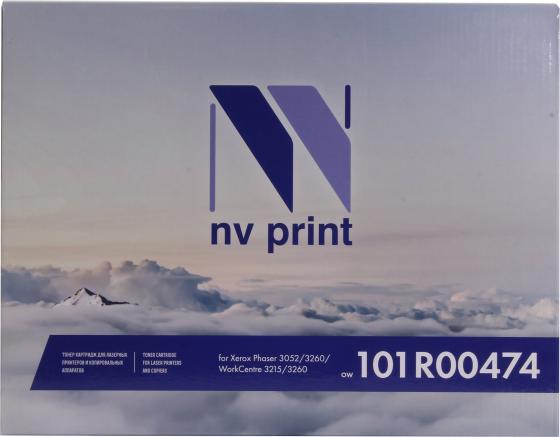 Фото - Барабан NV-Print NV-101R00474DU для для Xerox Phaser 3052/ 3260DI/ 3260DNI/ WorkCentre 3215DI/ 3225DNI 10000стр Черный барабан nv print 101r00474 du для xerox phaser 3052 3260 workcentre 3215 3225 10000k