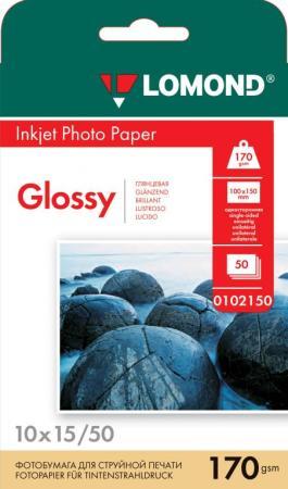 Фото - Фотобумага LOMOND Односторонняя, глянцевая, 10 х 15см / 170гр./ 50 листов фотобумага lomond 100x150 180g m2 матовая односторонняя 50 листов 102063
