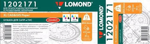 Фото - Бумага LOMOND инженерная Стандарт 610мм х 45м 75 г/м2 втулка 2/50мм бумага для плоттера cactus cs pc90 61045 24 610мм x 45м 90г м2 с покрытием