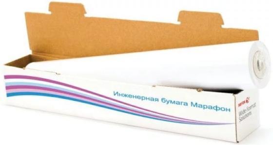 Фото - Бумага XEROX Инженерная бумага Марафон 75 г/м2. ( 0.594x150) м бумага марафон 80 a1 0 610х50м