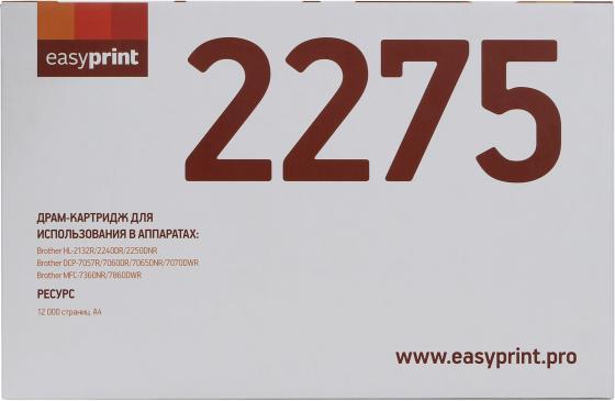 Драм-картридж EasyPrint DB-2275 для Brother HL-2132R/2240DR/2250DNR/DCP-7057R/7060DR/7065DNR/7070DWR/MFC-7360NR/7860DWR/FAX-2845R/2940R (12000 стр.) DR-2275 драм картридж easyprint db 3400 для brother hl l5000 5200 dcp l5500 mfc l5700 6800 50000 стр dr 3400