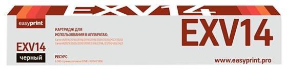 Фото - Драм-картридж EasyPrint DC-EXV14 для Canon iR2016/2016i/2016J/2018/2018i/2020/2020i/2022/2022i/2025/2025i/2030/2030i/2318/2318L/2320/2420/2422 (55000 стр.) битва богов 2018 10 24t17 00
