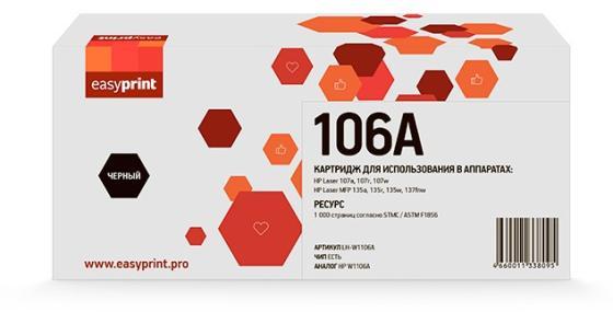Картридж EasyPrint LH-W1106A для HP Laser 107a 107 107w 107r 135 135A 135R 135W 137 137FNW 1000стр Черный