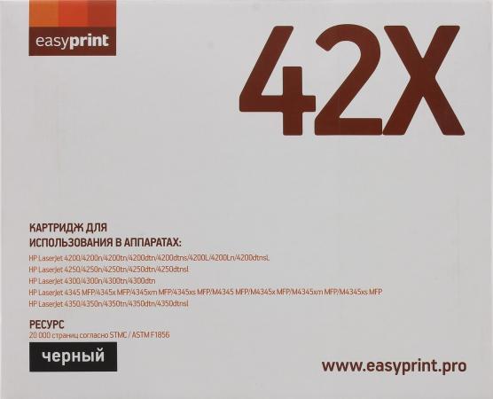 Фото - Картридж EasyPrint LH-42X для HP LJ 4200/4250/4300/4350/M4345MFP (20000 стр.) с чипом 42X картридж easyprint q5942x 42x для hp laserjet 4200 4250 4300 4350 m4345mfp черный с чипом 20000стр