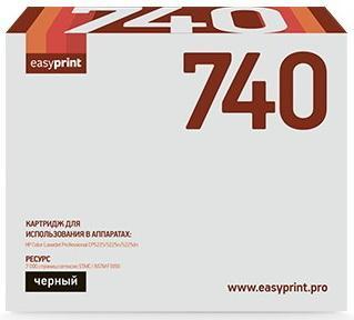 Фото - Картридж EasyPrint LH-740 для HP CLJ Professional CP5225/5225n/5225dn (7000 стр.) черный, с чипом, восст. картридж hi black для hp ce310a clj cp1025 1025nw prom175 черный с чипом 1200стр