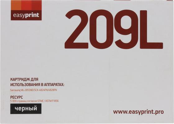 Фото - Картридж EasyPrint LS-209L для Samsung ML-2855ND/SCX-4824FN/4828FN (5000 стр.) с чипом ML2855 картридж easyprint ls 1210