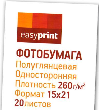 Фото - PP-210 Фотобумага EasyPrint полуглянцевая односторонняя 15x21, 260 г/м?, 20 листов plaid incalpaca 55 wool alpaca 45 wool merino pp 42