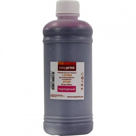 Фото - Чернила EasyPrint I-E500M универсальные для Epson (500мл.) пурпурный чернила easyprint i e100lm универсальные для epson 100мл светло пурпурный