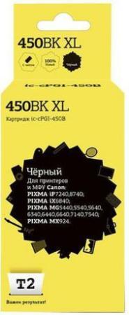 Фото - Картридж T2 IC-CPGI-450BK XL для Canon PIXMA iP7240 PIXMA MG5440 PIXMA MG6340 PIXMA MX924 500стр Черный картридж t2 ic cpg40 для canon pixma ip1200 1300 1600 1700 1800 1900 2200 2500 2600 mp140 150 160 черный