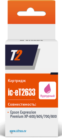 Фото - IC-ET2633 Картридж T2 для Epson Expression Premium XP-600/605/700/710/800, пурпурный, с чипом ic et2634 картридж t2 для epson expression premium xp 600 605 700 710 800 желтый с чипом