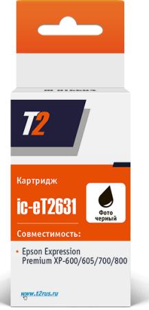 Фото - IC-ET2631 Картридж T2 для Epson Expression Premium XP-600/605/700/710/800, фото-черный, с чипом картридж epson 26 черный фото для xp 600 xp 700 xp 800