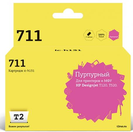 Фото - IC-H131 Картридж T2 № 711 для HP Designjet T120/520, пурпурный, с чипом картридж t2 ic h055 933xl аналог cn055ae пурпурный