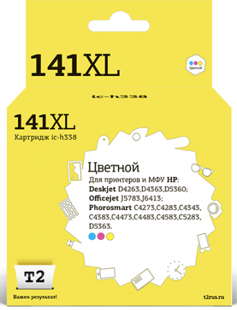 Фото - IC-H338 Картридж T2 № 141XL для HP Deskjet D4263/D4363/D5360/Officejet J5783/J6413/Photosmart C4273/C4283/C4343/C4383/C4473/C4483/C4583/C5283/D5363, цветной чернила краска для заправки принтера hp photosmart c4583 набор оптима