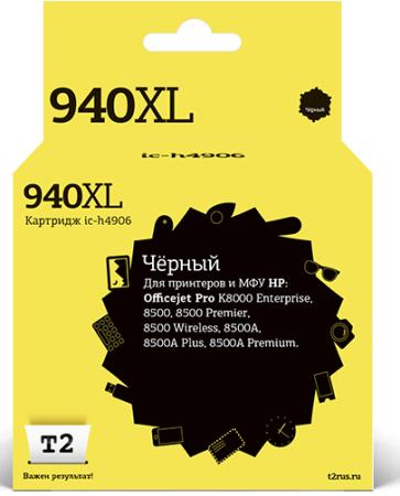 Фото - IC-H4906 Картридж T2 № 940XL для HP Officejet Pro 8000 Enterprise/8500/8500 Premier/8500 Wireless/8500A/8500A Plus/8500A Premium, черный картридж t2 c4907a 940xl для hp officejet pro 8000 8500 голубой
