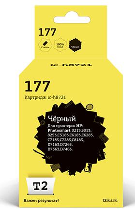 Фото - IC-H8721 Картридж T2 № 177 для HP Photosmart 3213/3313/8253/C5183/C6183/C6283/C7183/C7283/C8183/D7163/D7263/D7363/D7463, черный, с чипом картридж струйный cactus cs c8772 177 пурпурный для hp ps 3213 3313 8253 c5183 c6183 c6283 c7183 c7283 c8183 d7163 d7263 d7363 d7463 11 4мл