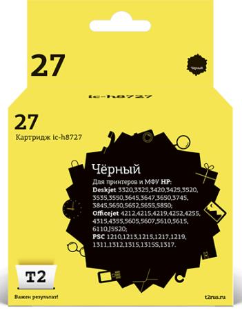 Фото - IC-H8727 Картридж T2 № 27 для HP Deskjet 3320/3420/3520/3650/5650/5850/PSC 1210/1315/Officejet 4215/4315/5610/5615/6110, черный картридж t2 ic h8727 совместимый