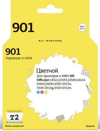 Фото - IC-H656 Картридж T2 № 901 для HP Officejet J4524/J4535/J4580/J4624/J4660/J4680/4500 G510a/4500 G510g/4500 G510n, цветной картридж t2 ic h6578 78xl аналог с6578ae цветной