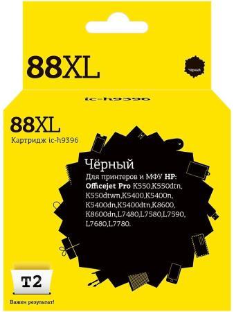 for hp 88 c9381a c9382a printhead print head for hp k550 k5400 k8600 l7000 l7480 l7550 l7580 l7590 l7650 l7680 l7710 l7750 l7780 IC-H9396 Картридж T2 № 88XL для HP OfficeJet Pro K550/K550dtn/K550dtwn/K5400/K5400n/K5400dn/K5400dtn/K8600/K8600dn/L7480/L7580/L7590/L7680/L7780, черный