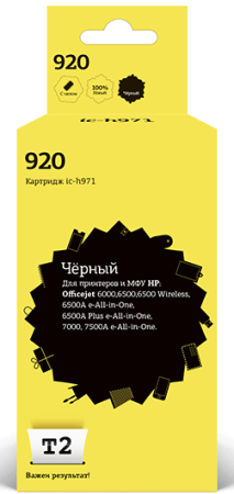 Фото - IC-H971 Картридж T2 № 920 для HP Officejet 6000/6500A e-All-in-One/6500A Plus e-All-in-One/7000/7500A e-All-in-One, черный goran krpan successful implementation of crm in sales departments