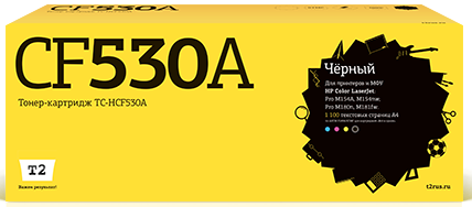 Фото - TC-HCF530A Картридж T2 для HP Color LaserJet Pro M154a/M154nw/M180n/M181fw (1100стр.) черный, с чипом tc h42x картридж t2 для hp laserjet 4250 4350 20000 стр с чипом