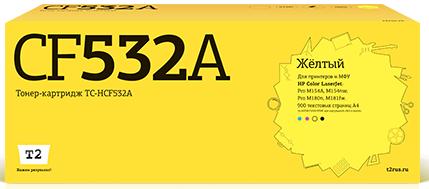 Фото - TC-HCF532A Картридж T2 для HP Color LaserJet Pro M154a/M154nw/M180n/M181fw (900 стр.) желтый, с чипом tc h42x картридж t2 для hp laserjet 4250 4350 20000 стр с чипом