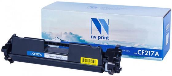 Фото - Картридж NV-Print NV-CF217A для Canon IR-1133 iR-1133A IR-1133iF 6000стр Черный картридж nv print nv cexv18 для для canon ir 1018 1020 1022 1023 1024 8400стр черный
