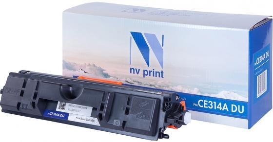 Фото - Барабан NVP совместимый NV-CE314A DU для HP LaserJet Pro CP1025/ CP1025nw/ M175a/ M175nw/ M275/ M176n/ M177fw/ CP1025/ CP1025nw (14000k) фотобарабан hi black ce314a для color laserjet pro cp1025 cp1025nw 7000стр