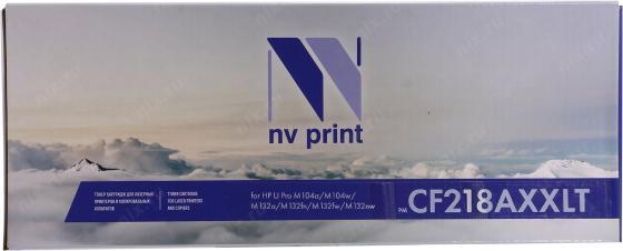 Фото - Картридж NVP совместимый NV-CF218AXXLT для HP LaserJet Pro M104a/M104w/M132a/M132fn/M132fw/M132nw (5000k) картридж nvp совместимый nv cf218axxlt для hp laserjet pro m104a m104w m132a m132fn m132fw m132nw 5000k